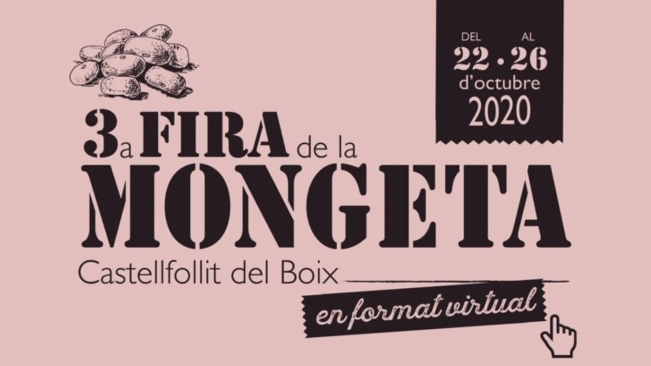 mongeta-virtual-2020
